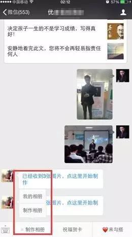 史上最全的公众号吸粉大全20招  推广必学, 速度收藏!!