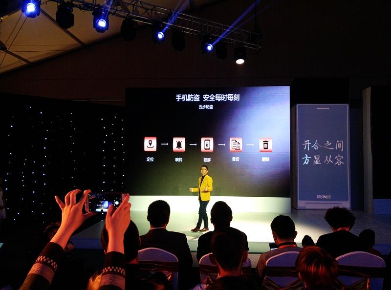 金立在京发布商务手机天鉴W909及时尚手机S8
