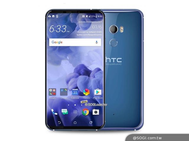 屏幕比例击杀华为公司Mate 10,茶鸡蛋HTC U11 Plus新手机内地热烈欢迎吗?