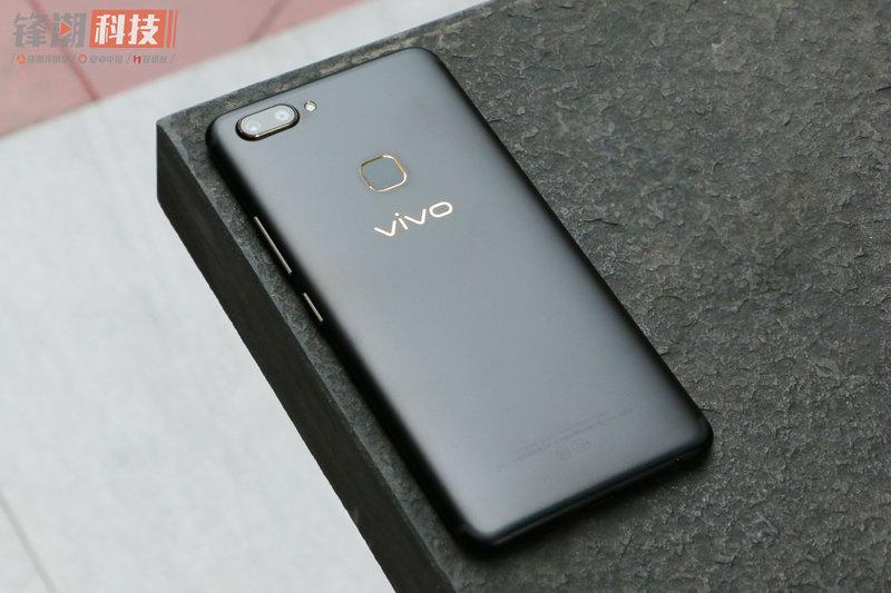 精美的不象一部手机:vivo X20黑金版旗舰级板图赏