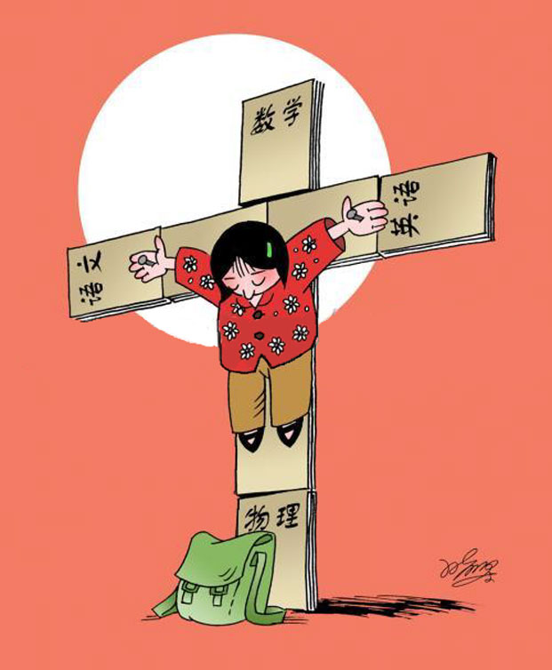 天天漫画网:漫画家喻梁《漫画艺术 多彩纷呈》