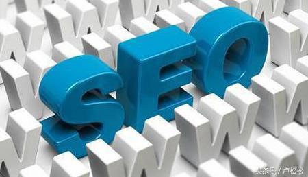 什么是SEO网络推广,每天都需要做那些事?