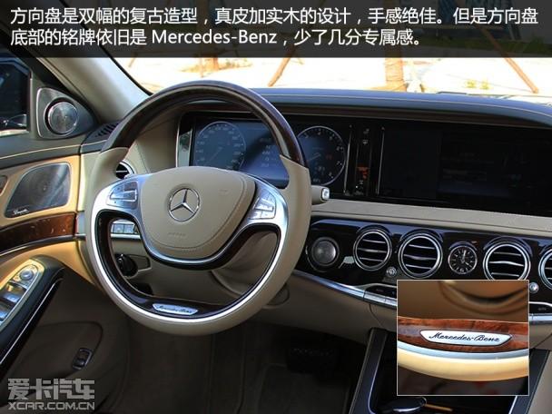 彰显贵族气质 奔驰-迈巴赫S600品质测试