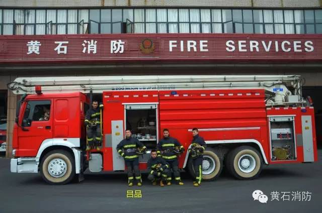 暖心 | 火中救出汪星人的消防哥哥还挺帅