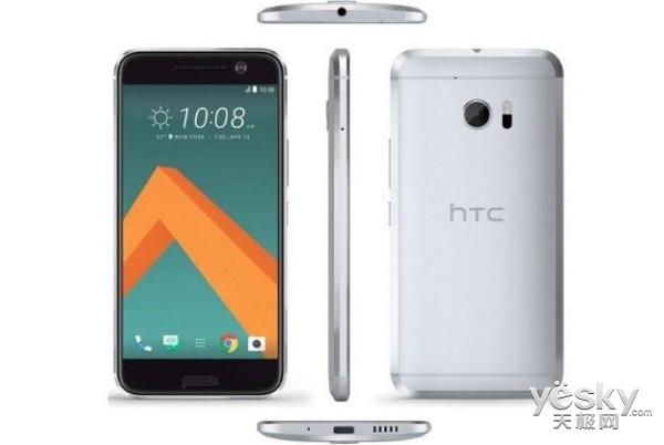 新机HTC 10在罗马帝国打开预购 32GB版5397元