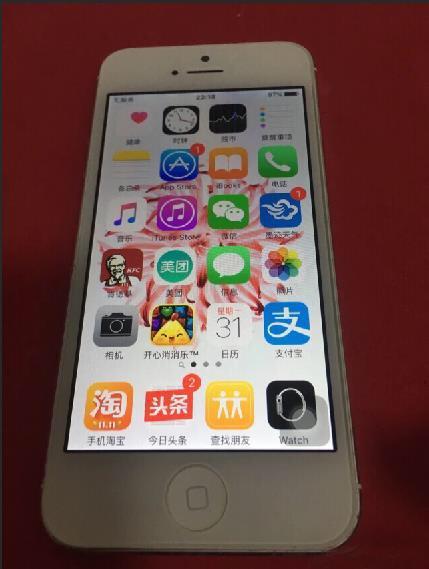 13年买的iPhone5, 如今拿出来还能够用个2年?