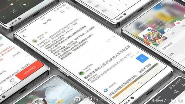 厦普最美丽全屏手机曝出 阐释日式审美
