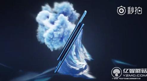 vivox20深蓝色版要多少钱 vivox20深蓝色市场价官方网最新价格