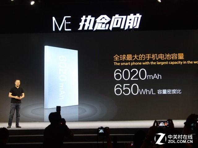 6020mAh/一亿像素 金立M5/E8两机先发