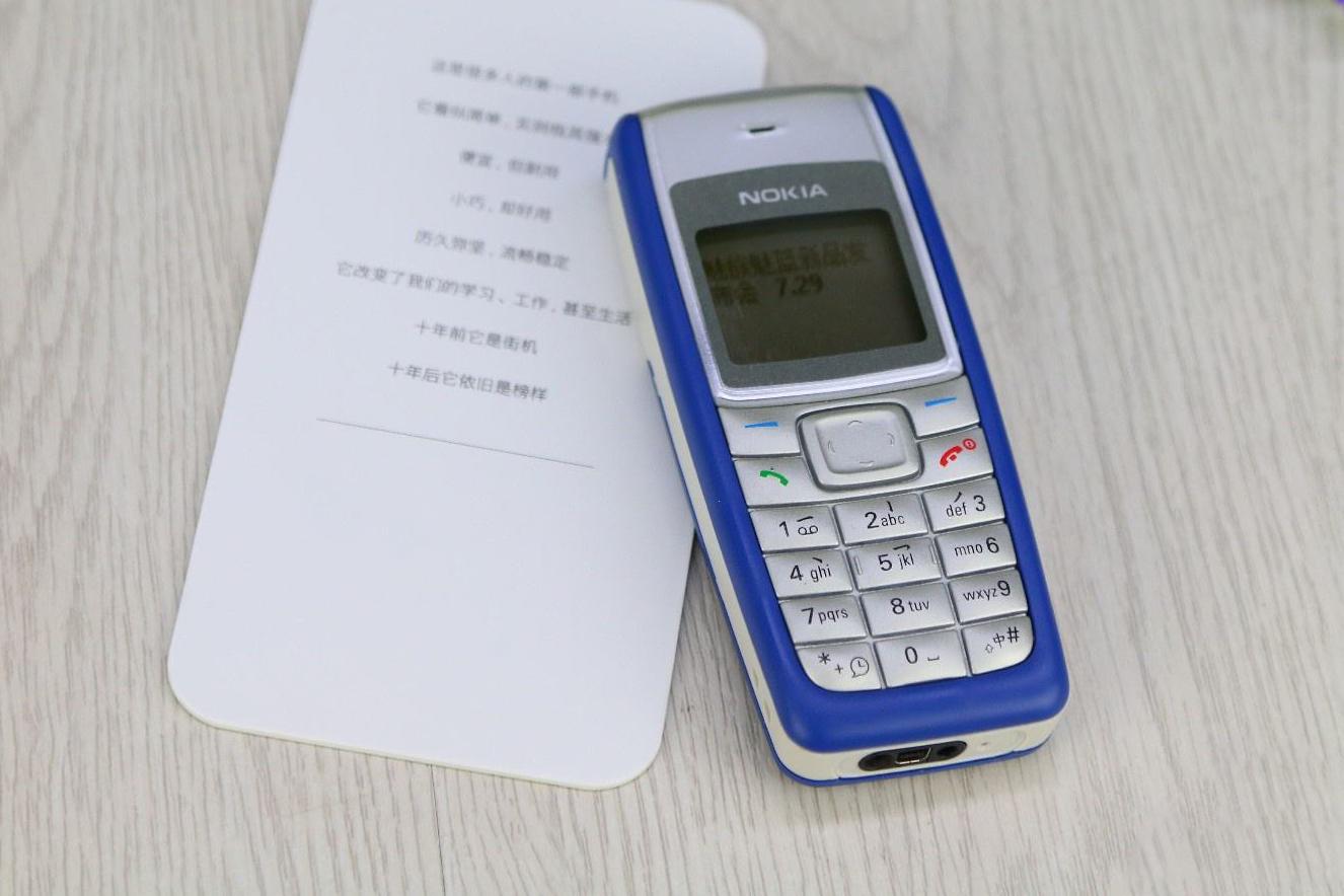 """十几年前的""""爆品""""手机上,你很有可能一款都未用过"""