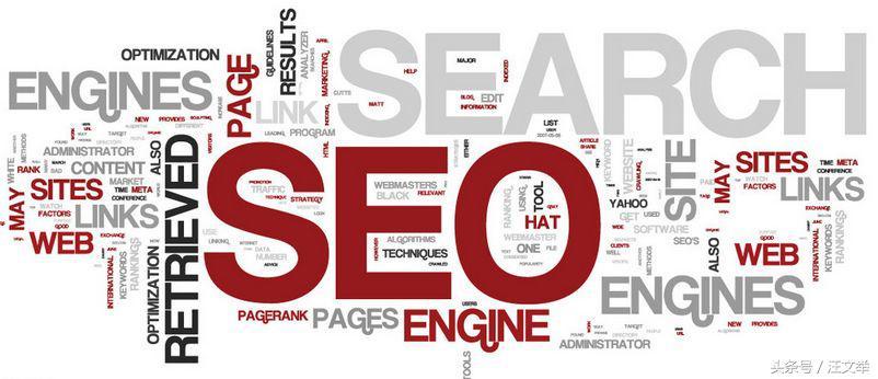 SEO分享:网站优化忽视这些问题将影响排名