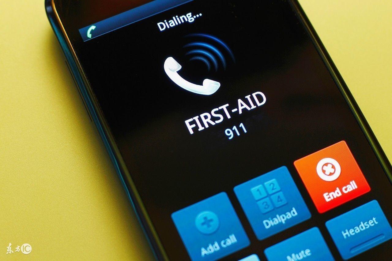 手机显示仅限紧急呼叫是怎么回事(华为显示仅限紧急呼叫)