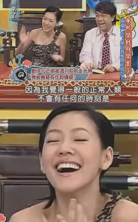 看了刘伊心的旧照,终于明白为何她坐地起价,被主办方现场毁约了