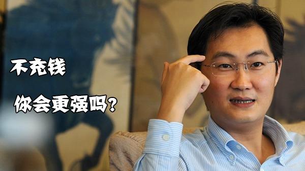 """腾讯王者荣耀官方助手悄悄停售了一个综艺节目,只由于游戏玩家太""""明智""""?"""
