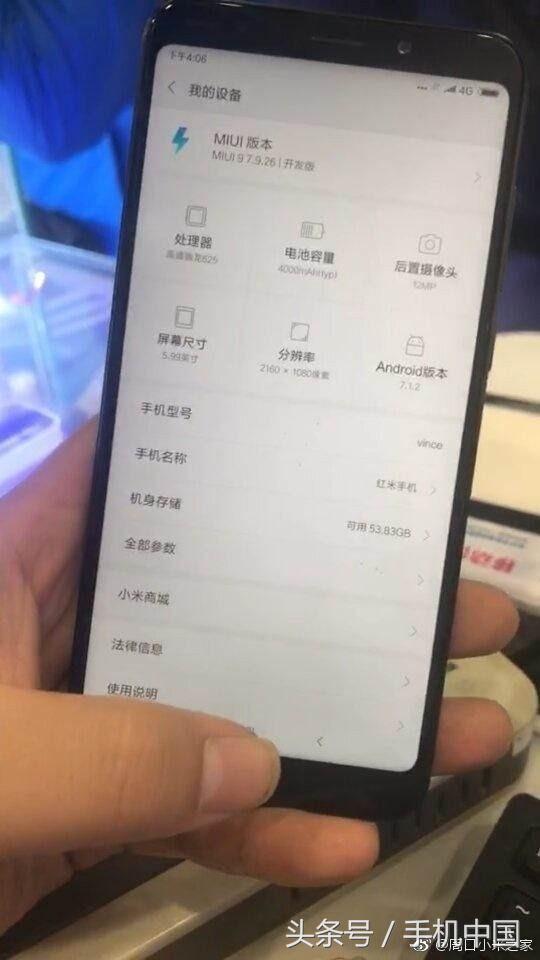 1000元全面屏手机红米noteNote 5显卡跑分曝出 特性怎样