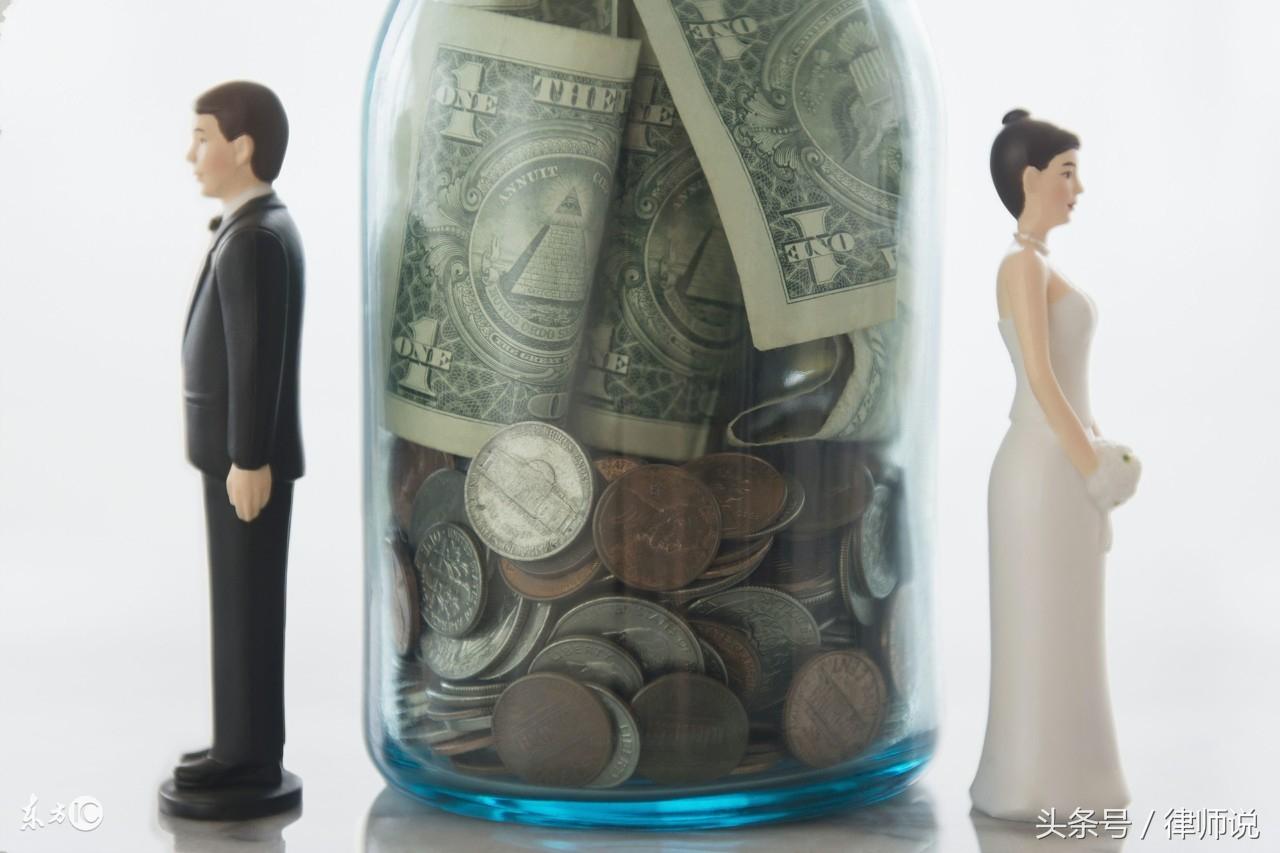 2018婚姻法新:这6类财产不属于夫妻共同财产,离婚也不能分!