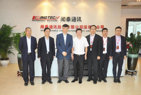 中国移动通信李跃首席总裁来访闻泰科技 彼此有希望在多行业进行协作