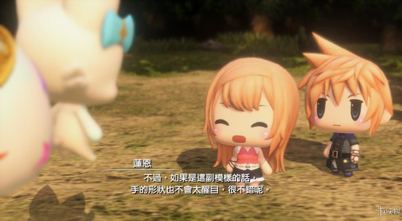 《最终幻想世界》评测:萌化人心的迷影兽训练师之旅