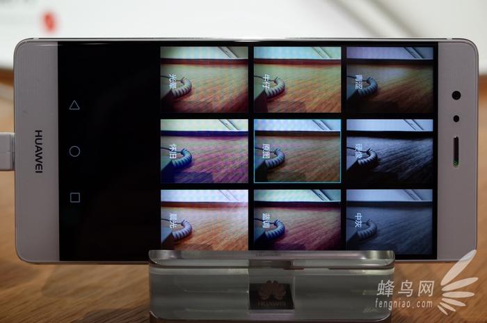 1200万清晰度双镜头 华为公司P9纽约宣布公布