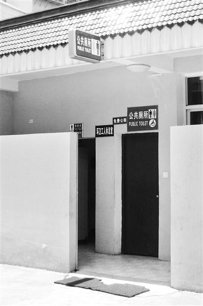 莆田涵江区一公厕成环卫休息室?原是标识不清