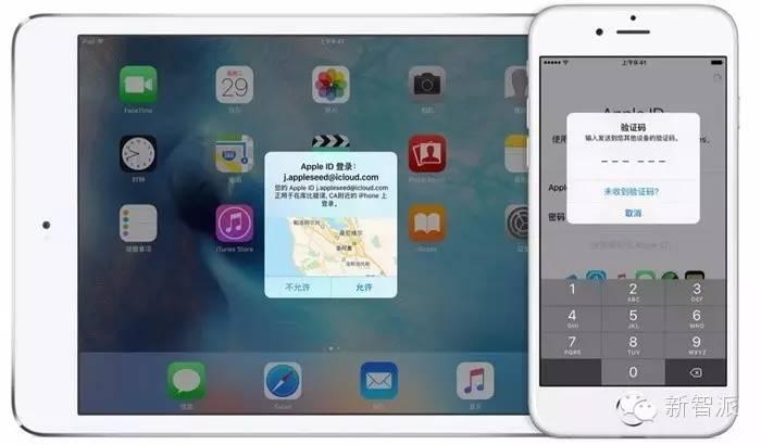 关于苹果Apple ID的双重认证,这里有你想知道的一切