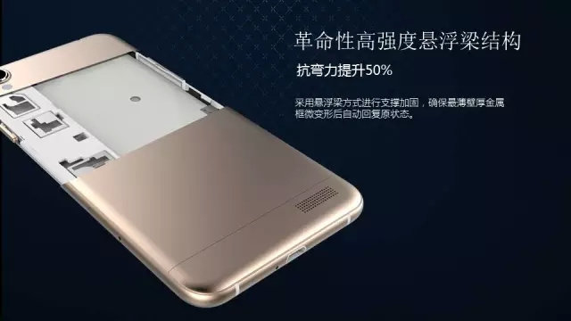 ivvi新手机小i尽管高颜值 但在加工工艺上又有哪些闪光点?
