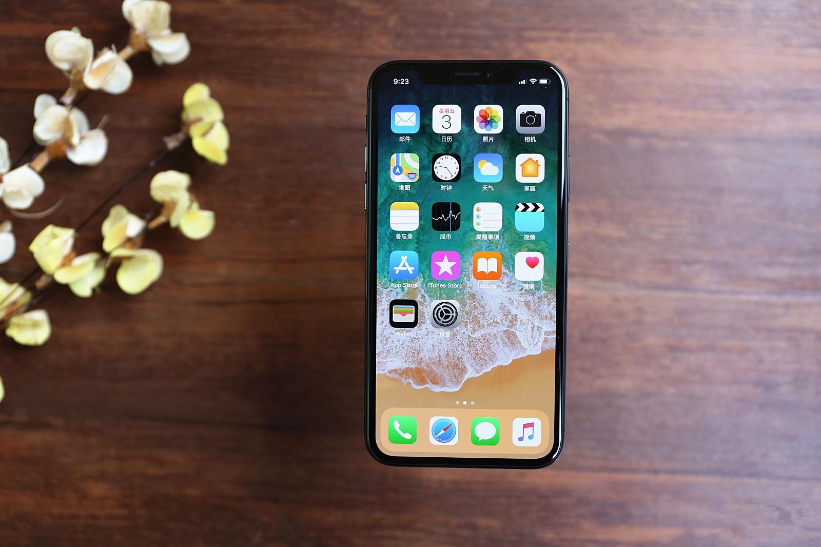 三星Galaxy S9适用全网通,iPhone的下一代iPhoneX新手机眼睛发红了?