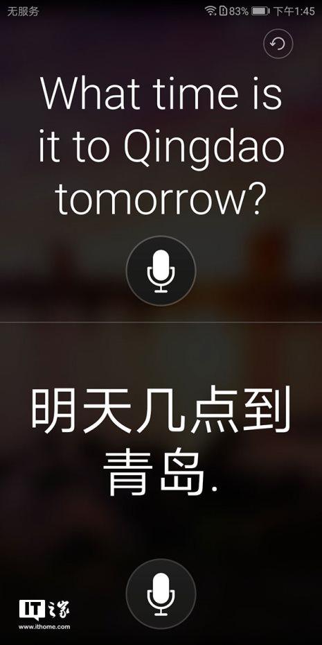 荣耀V10手机体验评测:AI与双摄加持下的全面屏