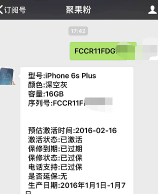iPhone最具性价比高的大屏幕手机,很有可能便是iPhone6sPlus