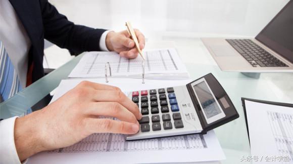 公司對外投資怎么記賬?對外投資記賬方法有哪些?