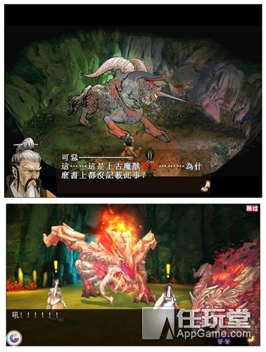 《轩辕剑之天之痕》评测:老故事叙说情怀 新玩法更显人性