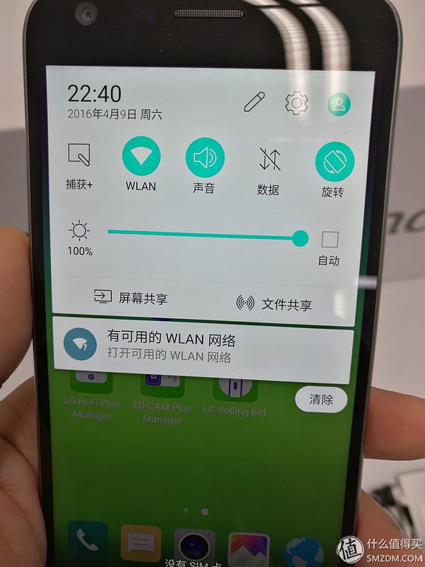 LG HBS-500 蓝牙颈带式耳机 开箱(兼谈LG G5的简单体验)