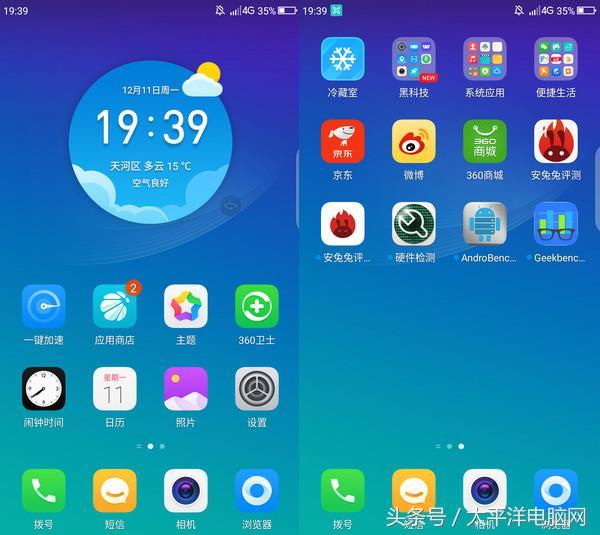 360手机N6 Lite评测:媲美中端机配置,跑分有惊喜