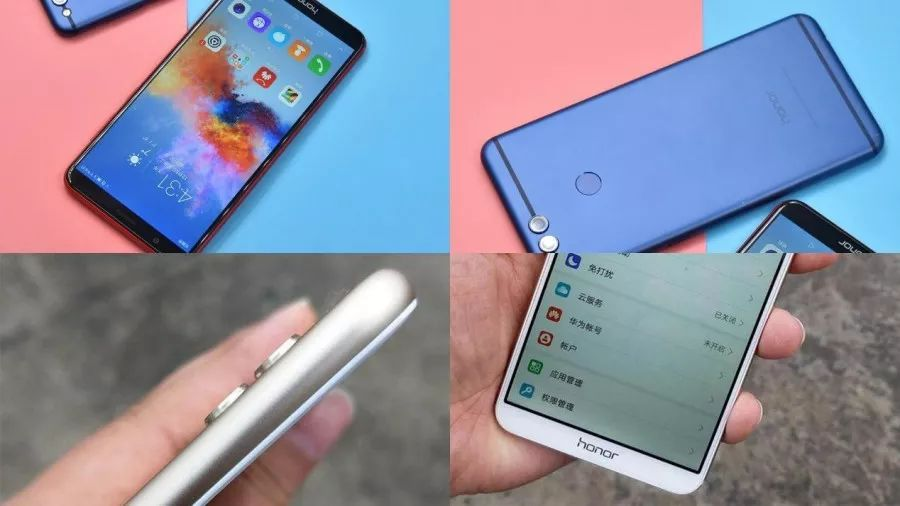 千元级全屏手机 荣耀畅玩7X评述