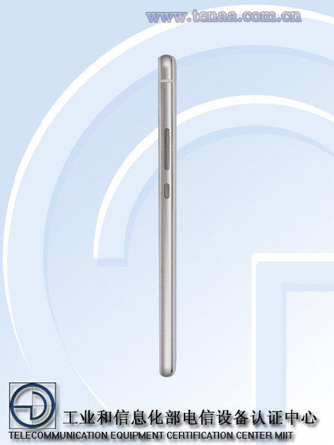 华为公司P9青春版入网许可证:三版连破 CPU充电电池均遭阄割