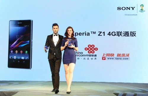 合理布局4g产品系列 索尼Z1/T2 4g订制版公布