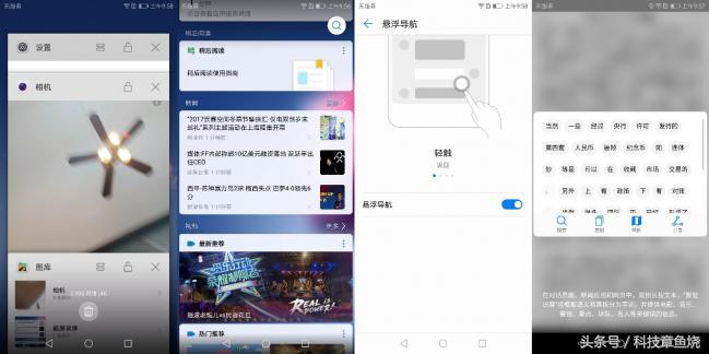 华为畅享7S评测:不仅仅是千元全面屏手机
