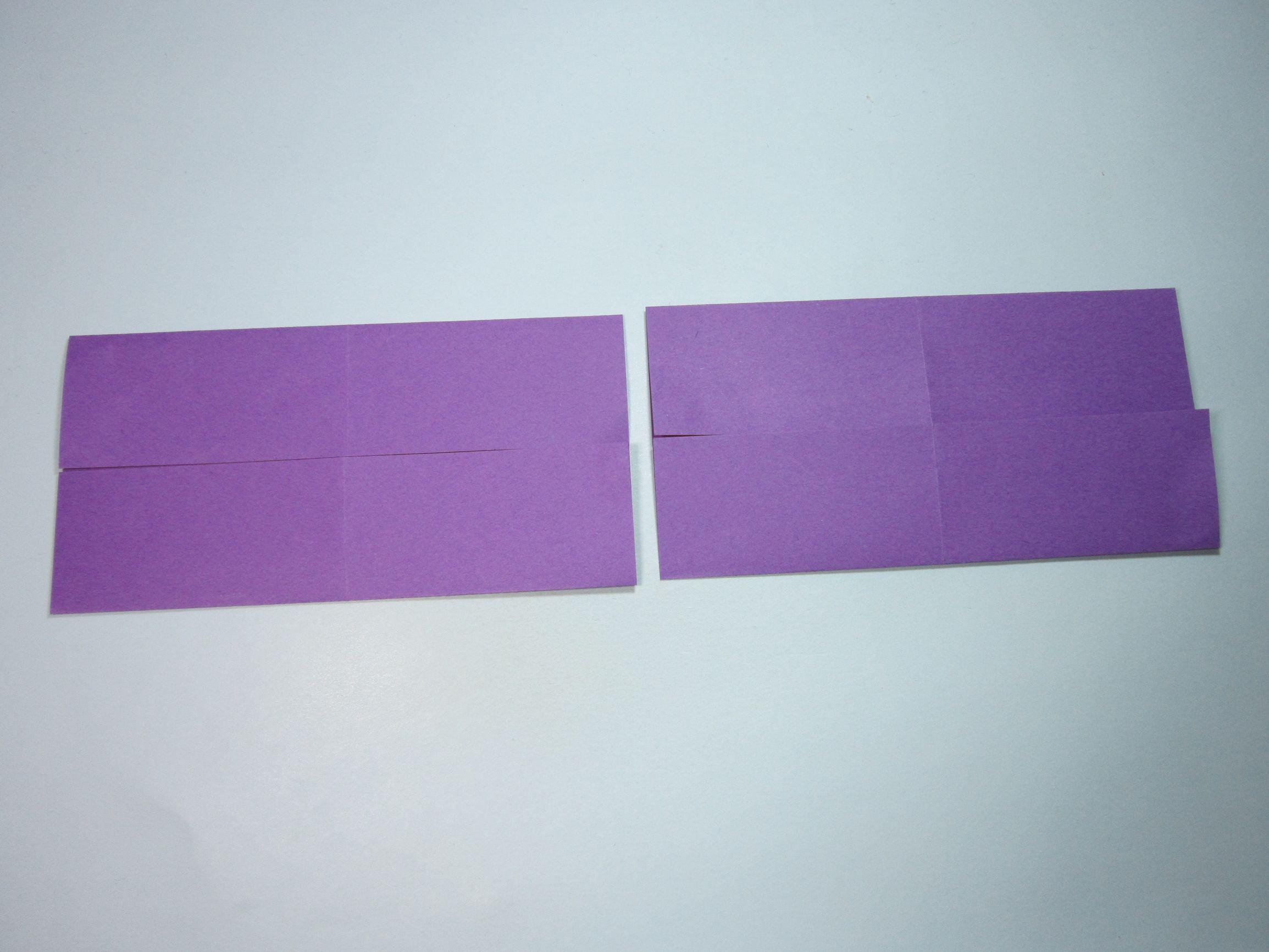 三角飞镖怎么折7步(简单飞镖的折法步骤图解)插图(2)
