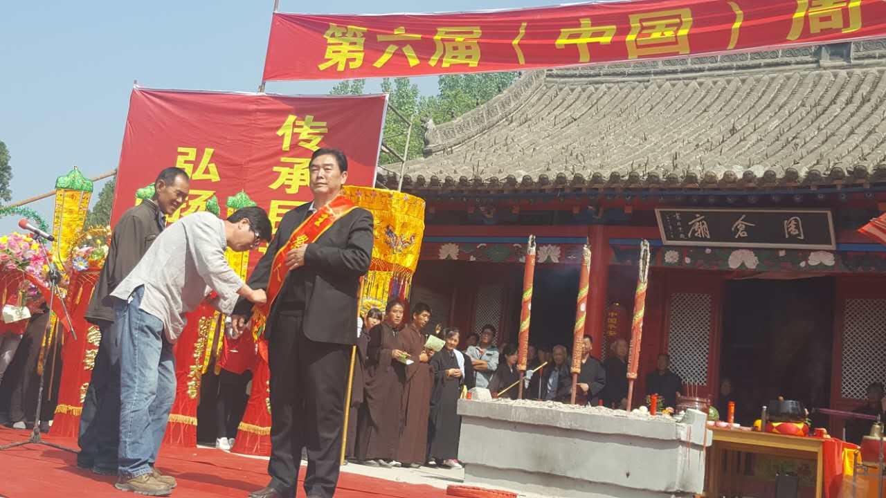 第六届周仓文化艺术节在山西省平陆县部官乡西祁村周仓庙隆重开幕