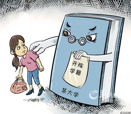 女大学生二奶自述:我从来不缺少爱情,只缺少钱