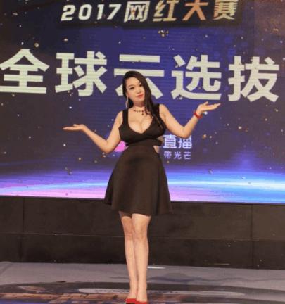 巨胸网络红人徐佳丽个人资料,很多人都好奇徐佳丽的巨乳有多大?