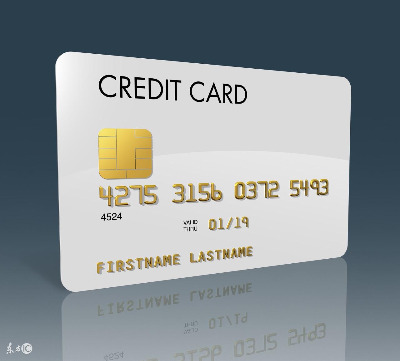 使用信用卡,你不得不知的的5大坏处
