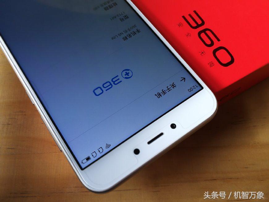360手机N6 Lite开箱图赏简评 首款骁龙630千元机性能续航是亮点