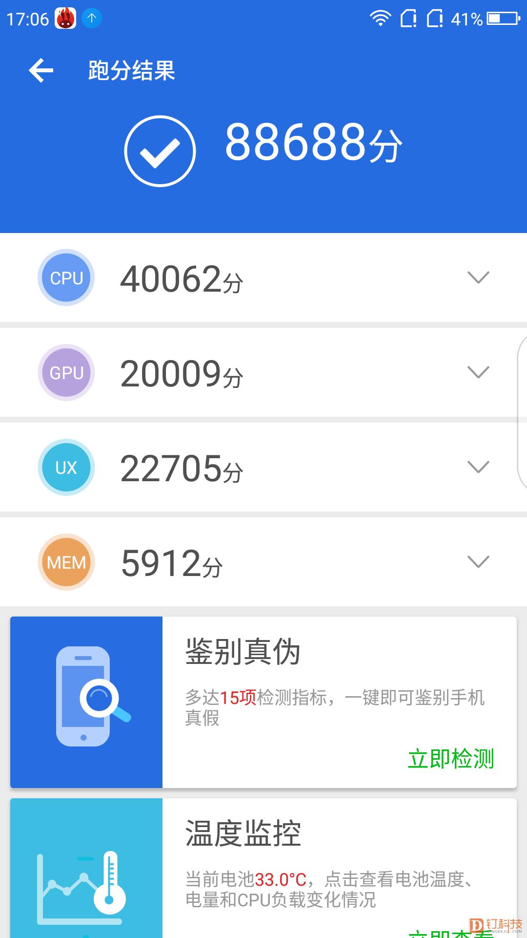 「钉科技评测」360手机N6 Lite:温润如玉,快且持久