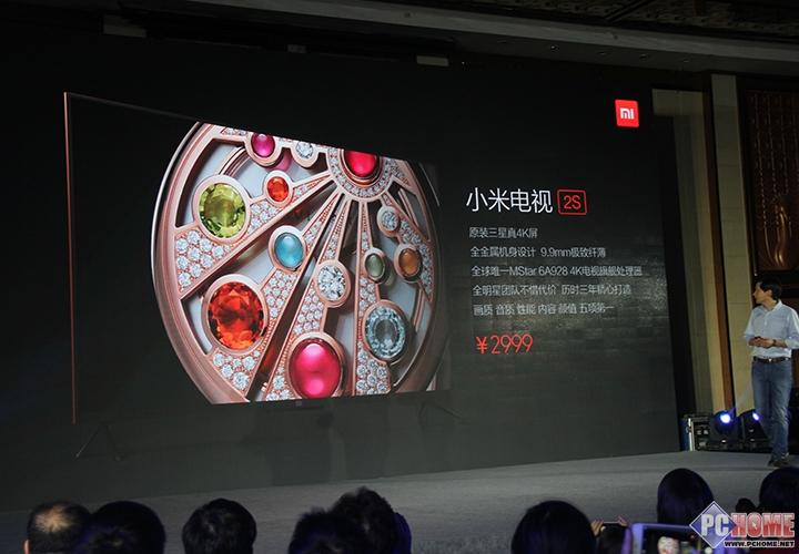 極限纤薄 2999元小米电视2S宣布公布
