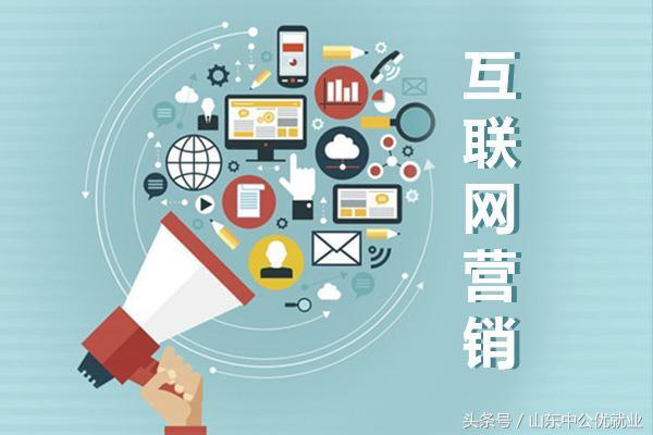 互联网营销常用的工具有哪些?
