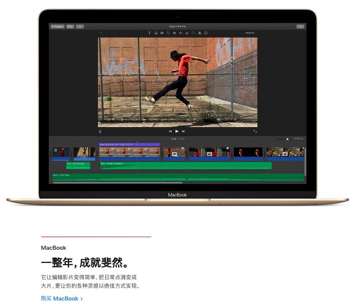 套近乎我国市场?苹果手机官网发布中国春节网页页面:遗憾沒有减价营销