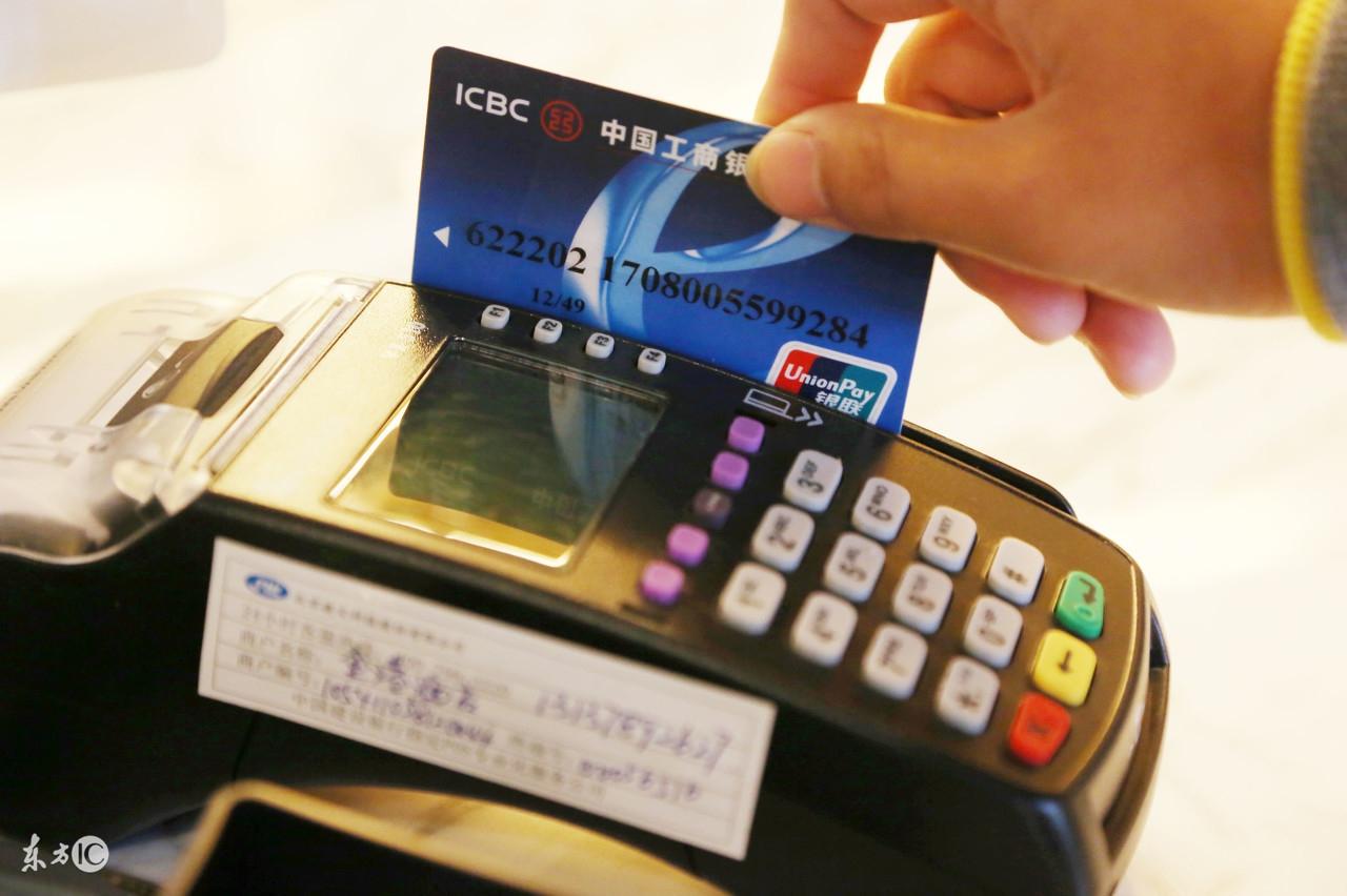 银行上门免费办理信用卡,为什么?