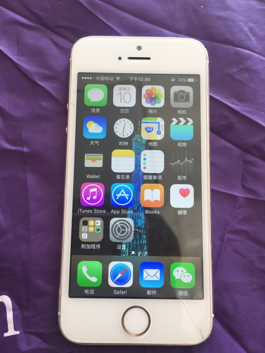 老手机iPhone 5s,曾经的王者,如今用起來還是很顺畅!