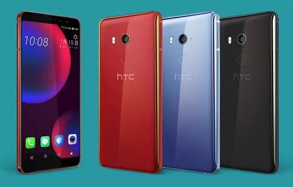 HTC U11 EYEs:显示屏随意部位指纹识别以前,后置摄像头和面部的极致融合